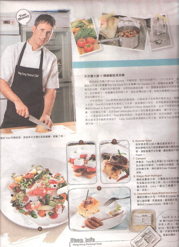 Oriental-Daily-7th-Sep-2012-001-copy Oriental Daily - Sep 2012