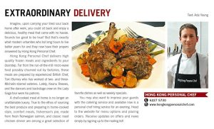 The Standard – Food and Wine special – Nov 2012
