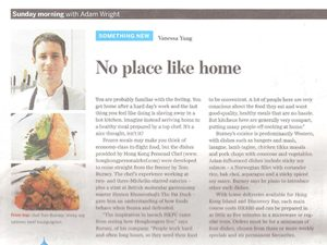 SCMP Post on Sunday – July 2012