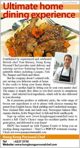 The Standard Ultimate home dining – Oct 2012