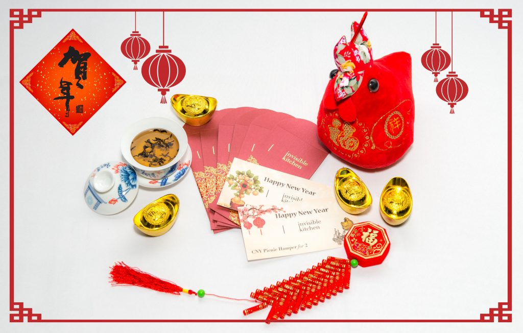 GiftVoucher03-1024x652 CNY Catering