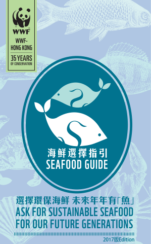 Seafood-guide-cover-image-002 Home