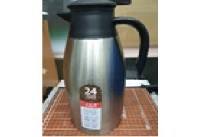 2.0-ltr-coffee-Jar-Thermo-300x200 Gift Hampers