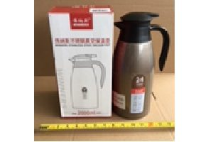 2.5-ltr-coffee-Jar-Thermo-300x200 Gift Hampers