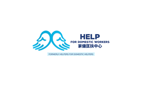 help-to-domestic-workers Sponsorship